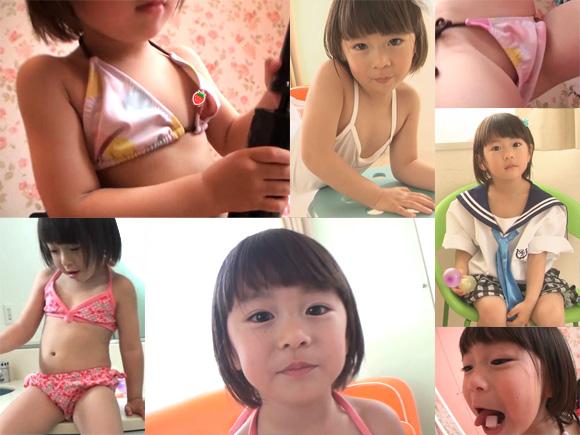 Little-Princess-Vol.11 のどかゆき